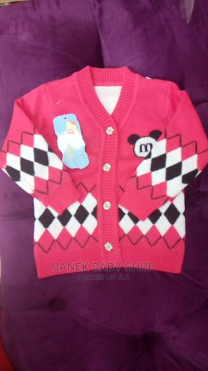 Sweater/ Baby Sweater/ Button Baby Sweater | Children's Clothing for sale in Nairobi, Nairobi Central