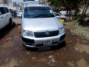 Toyota Succeed 2007 Gray | Cars for sale in Nairobi, Nairobi Central