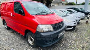 Toyota Auris 2008 Red | Buses & Microbuses for sale in Nairobi, Kilimani