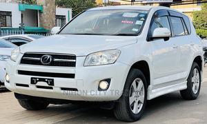 Toyota RAV4 2014 White   Cars for sale in Nairobi, Kilimani