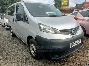 Nissan 200SX 2014 Silver   Cars for sale in Nairobi, Ridgeways