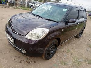 Mazda Verisa 2008 Brown | Cars for sale in Nairobi, Umoja