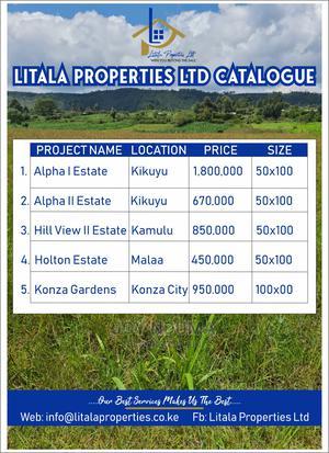 Affordable Plots for Sale in Kikuyu Kamangu | Land & Plots For Sale for sale in Kiambu, Kikuyu
