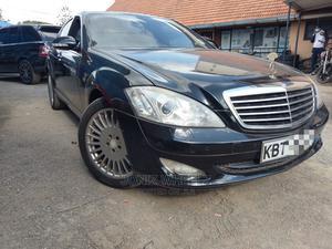Mercedes-Benz S Class 2005 S 320 CDI L (V220) Black   Cars for sale in Nairobi, Woodley/Kenyatta Golf Course