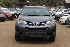 Toyota RAV4 2014 Gray | Cars for sale in Kiambu, Kiambu / Kiambu