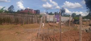 Nyahururu Kibathi Estate Quarter Acre | Land & Plots For Sale for sale in Nyandarua, Gatimu