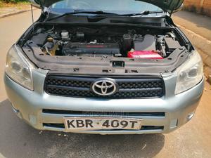 Toyota RAV4 2007 | Cars for sale in Nairobi, Nairobi Central