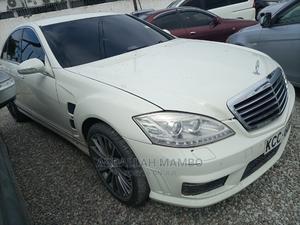 Mercedes-Benz S-Class 2009 White | Cars for sale in Mombasa, Mombasa CBD