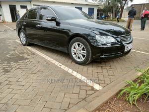 Toyota Mark X 2007 Black | Cars for sale in Nairobi, Nairobi West