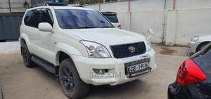 Toyota Land Cruiser Prado 2008 2.7 I 16V White | Cars for sale in Mombasa, Nyali