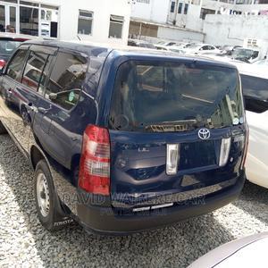 Toyota Succeed 2015 Blue   Cars for sale in Mombasa, Mombasa CBD