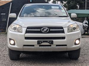 Toyota RAV4 2014 White   Cars for sale in Nairobi, Lavington