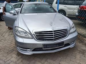 Mercedes-Benz S Class 2013 Silver   Cars for sale in Mombasa, Tononoka