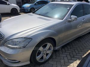 Mercedes-Benz S Class 2013 Silver | Cars for sale in Mombasa, Mombasa CBD