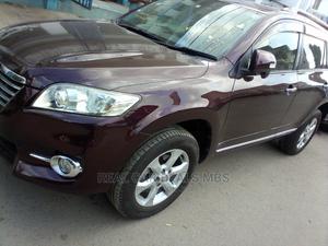 Toyota Vanguard 2014 Brown | Cars for sale in Mombasa, Tudor