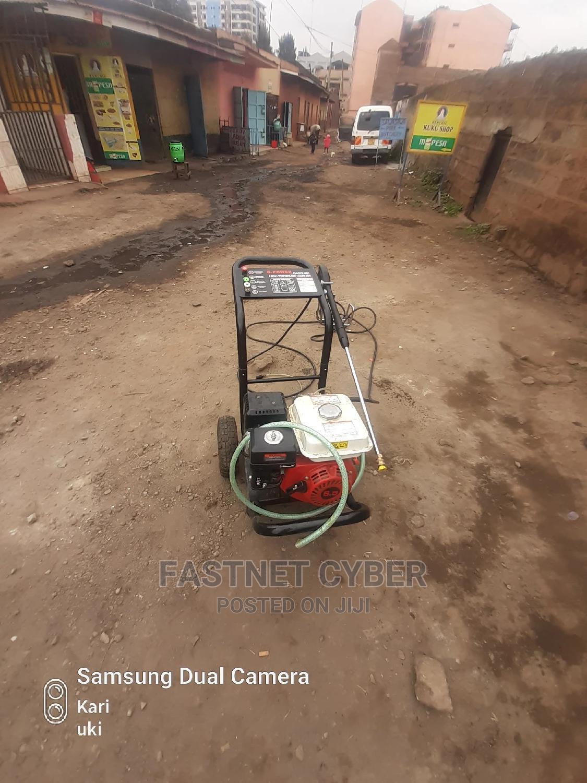 Archive: Car Wash Machine 2500hp Petrol