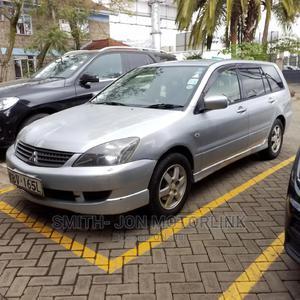 Mitsubishi Lancer / Cedia 2006 OZ Rally Silver | Cars for sale in Nairobi, Kilimani
