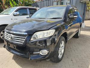 Toyota Vanguard 2014 Black | Cars for sale in Mombasa, Mombasa CBD