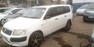 Toyota Succeed 2007 Pearl | Cars for sale in Nairobi, Pangani
