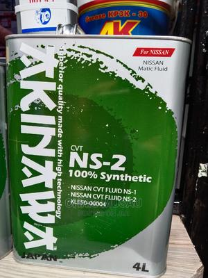 Nissan NS2 Akinawa Matic Fluid,Made in Japan Fully Synth. | Vehicle Parts & Accessories for sale in Nairobi, Umoja