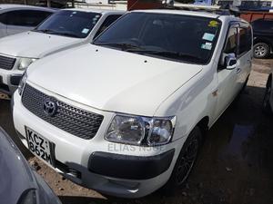 Toyota Succeed 2013   Cars for sale in Mombasa, Mombasa CBD