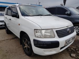 Toyota Succeed 2006 White   Cars for sale in Nairobi, Nairobi Central