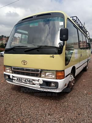 Kbz Toyota Coaster Quick Sale! | Buses & Microbuses for sale in Nairobi, Runda