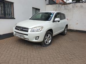 Toyota RAV4 2011 Pearl | Cars for sale in Nairobi, Nairobi Central