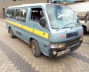 Nissan Matatu | Buses & Microbuses for sale in Nairobi, Karen