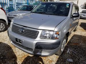 Toyota Succeed 2015   Cars for sale in Mombasa, Mvita