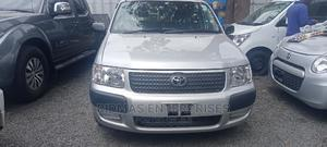Toyota Succeed 2014 Silver | Cars for sale in Nairobi, Nairobi Central