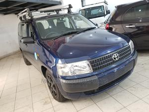 Toyota Probox 2015 1.5 DX Comfort 2WD Blue | Cars for sale in Mombasa, Mvita