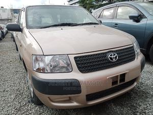 Toyota Succeed 2015 Gold   Cars for sale in Mombasa, Mombasa CBD
