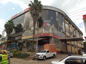 Mall Space to Let | Commercial Property For Rent for sale in Kericho, Chaik