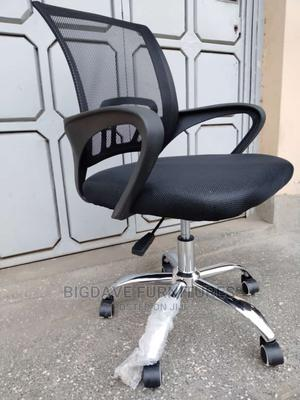 Office Chair Mesh Back | Furniture for sale in Nairobi, Nairobi Central