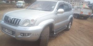 Toyota Land Cruiser Prado 2006 Silver   Cars for sale in Kiambu, Thika