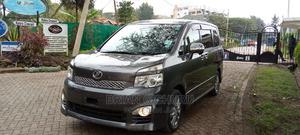 Toyota Voxy 2012 Gray   Cars for sale in Nairobi, Karen