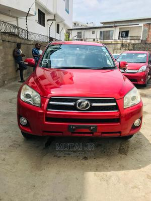 Toyota RAV4 2014 Red   Cars for sale in Mombasa, Mombasa CBD