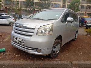 Toyota Noah 2008 Silver | Cars for sale in Nairobi, Ngara