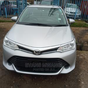 Toyota Axio 2015 Silver | Cars for sale in Nairobi, Kilimani