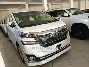 Toyota Alphard 2016 White   Cars for sale in Mombasa, Kizingo
