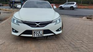 Toyota Mark X 2012 2.5 RWD White   Cars for sale in Nairobi, Karen