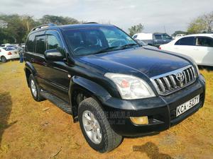 Toyota Land Cruiser Prado 2008 3.0 D-4d 5dr | Cars for sale in Nairobi, Parklands/Highridge