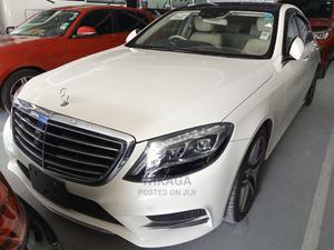 Mercedes-Benz S Class 2016 Pearl | Cars for sale in Mombasa, Mombasa CBD