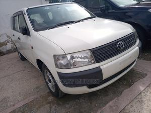Toyota Probox 2014 Pearl   Cars for sale in Mombasa, Mombasa CBD