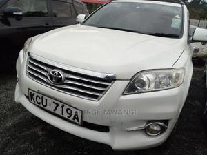 Toyota Vanguard 2012 White   Cars for sale in Nairobi, Westlands