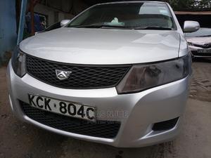 Toyota Allion 2010 Silver | Cars for sale in Mombasa, Mombasa CBD