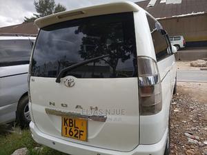 Toyota Noah 2007 | Cars for sale in Mombasa, Mombasa CBD