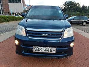 Toyota Noah 2007 Blue | Cars for sale in Nairobi, Nairobi Central