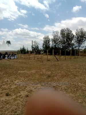5acre in Mombasa Road for Lease   Land & Plots for Rent for sale in Nairobi, Embakasi